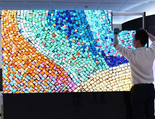 LG presenta su nuevo lineal de pantallas LED